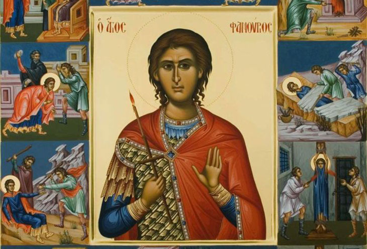 Святые греции