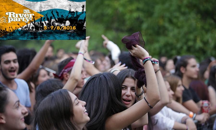 38 River Party в Касторье