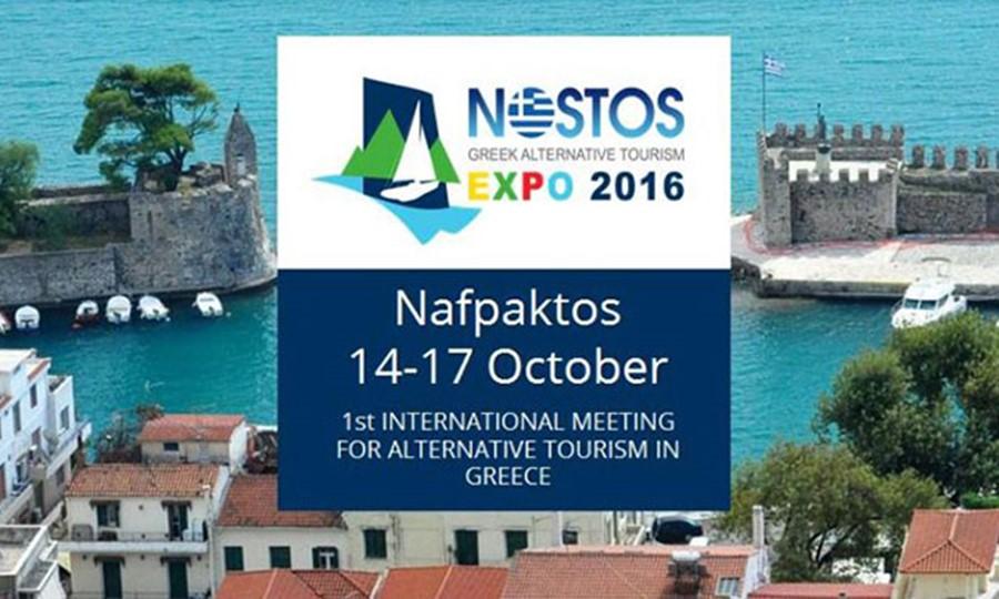 Nostos Expo 2016