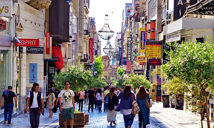 Улица Эрму, афины