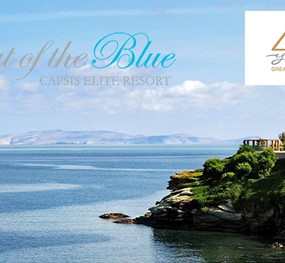 Out of the Blue, Capsis Elite Resort: 40 лет успеха
