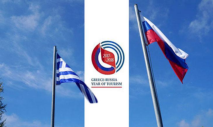 Открытки россия греция, картинками играть открытка